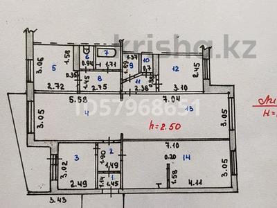 Магазин площадью 101 м², Тулебаева 43 за 20 млн 〒 в Темиртау