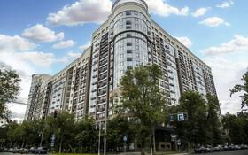 Офис площадью 221.3 м², Наурызбай Батыра 50 — проспект Жибек Жолы за ~ 172.6 млн 〒 в Алматы, Алмалинский р-н