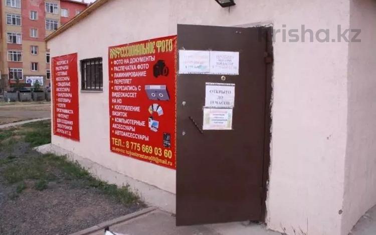 Магазин площадью 48 м², Пригородный 17 за 17 млн 〒 в Нур-Султане (Астана), Есиль р-н