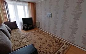 2-комнатная квартира, 48 м², 2/2 этаж посуточно, Мерей 21 за 12 000 〒 в Бурабае