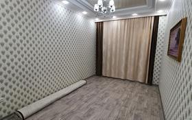 2-комнатная квартира, 64 м², 1/5 этаж, Нур за 18 млн 〒 в Уральске