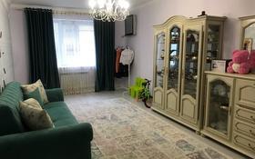 2-комнатная квартира, 74 м², 3/9 этаж, Авангард-2 11Б за 23 млн 〒 в Атырау, Авангард-2