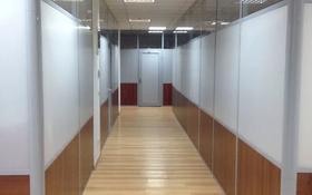 Офис площадью 18 м², Кенесары 40 за 72 000 〒 в Нур-Султане (Астана), Алматы р-н