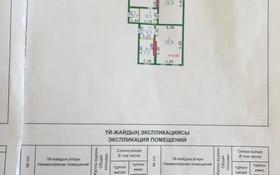 2-комнатный дом, 79.6 м², 3 сот., мкр Атырау за 14 млн 〒