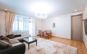 3-комнатная квартира, 143 м², 6/6 этаж, Нажимеденова 14 за 69 млн 〒 в Нур-Султане (Астана)