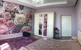 9-комнатный дом, 330 м², 6 сот., мкр Нур Алатау, Мкр Алатау за 162 млн 〒 в Алматы, Бостандыкский р-н