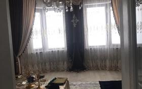 9-комнатный дом, 220 м², 10 сот., мкр Асар 297 за 49 млн 〒 в Шымкенте, Каратауский р-н