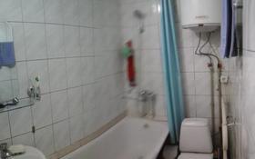 3-комнатный дом, 63 м², 3 сот., Баишева за 16.8 млн 〒 в Алматы, Жетысуский р-н