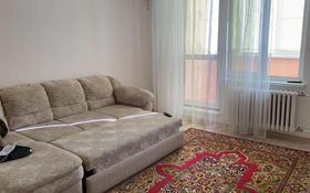 1-комнатная квартира, 38 м², 5/9 этаж помесячно, 5 за 100 000 〒 в Аксае