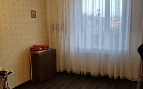 3-комнатная квартира, 69.8 м², 8/9 этаж, 3 а микрорайон 11 за 13 млн 〒 в Темиртау