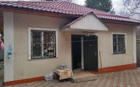 4-комнатный дом, 90 м², 3 сот., улица Калдаякова за 49.8 млн 〒 в Алматы, Медеуский р-н