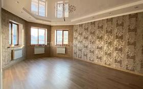 4-комнатный дом, 140 м², 6 сот., Иргели за 22 млн 〒 в Алматы