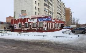 Здание, площадью 571.8 м², Козыбаева 107 за 260 млн 〒 в Костанае