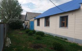4-комнатный дом, 100 м², 8 сот., Бокеординская 1 за 13.5 млн 〒 в