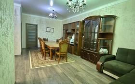 3-комнатная квартира, 106 м², 10/11 этаж, мкр 5, Есет Батыра 108А за 23 млн 〒 в Актобе, мкр 5