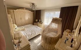 4-комнатный дом, 109.9 м², 9 сот., Туймебая, Клубная 3 за 22 млн 〒 в Туймебая