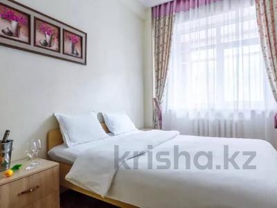 2-комнатная квартира, 90 м², 20/25 этаж посуточно, Мкр. 11 112б за 8 000 〒 в Актобе