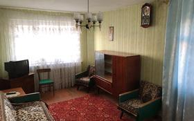3-комнатная квартира, 55 м², 5/5 этаж, 4 микр за 6.7 млн 〒 в Темиртау