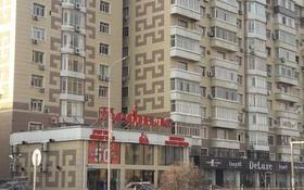 2-комнатная квартира, 74.5 м², 6/11 этаж посуточно, Кунаева 36 за 13 000 〒 в Шымкенте, Аль-Фарабийский р-н