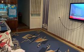 2-комнатная квартира, 47 м², 2/5 этаж, Михаэлиса 17 за 15 млн 〒 в Усть-Каменогорске