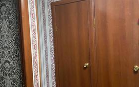 3-комнатная квартира, 58 м², 5/5 этаж, мкр Майкудук, 15й микрорайон 18 за 11.5 млн 〒 в Караганде, Октябрьский р-н