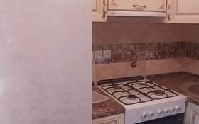 2-комнатная квартира, 44 м², 4/4 этаж, мкр №2, Мкр №2 30 за 18.5 млн 〒 в Алматы, Ауэзовский р-н