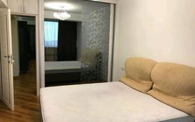 4-комнатная квартира, 138 м², 9/9 этаж помесячно, улица Жибек Жолы 81 за 320 000 〒 в Алматы, Алмалинский р-н