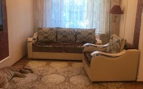 3-комнатная квартира, 67 м², 2/6 этаж, Горка Дружбы 6/1 — Комсомольский за 18 млн 〒 в Темиртау