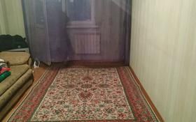 1-комнатная квартира, 41 м², 6/9 этаж помесячно, Асыл Арман 7 — Райымбека за 65 000 〒 в Иргелях