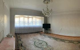 4-комнатная квартира, 81 м², 3/4 этаж, Кара-камыш 4 за 25 млн 〒 в Ташкенте