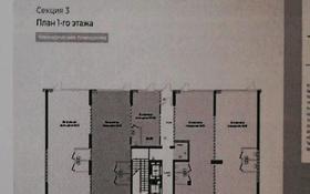Помещение площадью 102 м², Кабанбай батыра 51/2 — Улы дала за 5 000 〒 в Нур-Султане (Астане), Есильский р-н
