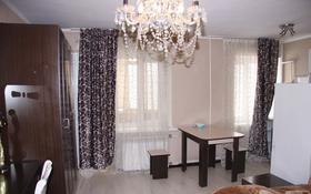 1-комнатная квартира, 30 м², 2/4 этаж посуточно, Тимирязева 68 — Гагарина за 6 000 〒 в Алматы, Бостандыкский р-н