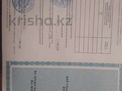 Участок 7.5 соток, Жандосов за 2.8 млн 〒