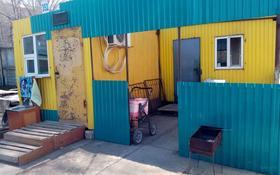 контейнер переоборудованый под кафе за 900 000 〒 в Уральске