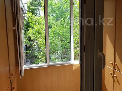 3-комнатная квартира, 120 м², 2/3 этаж посуточно, Желтоксан 101 — Советская за 13 000 〒 в Алматы, Алмалинский р-н — фото 4