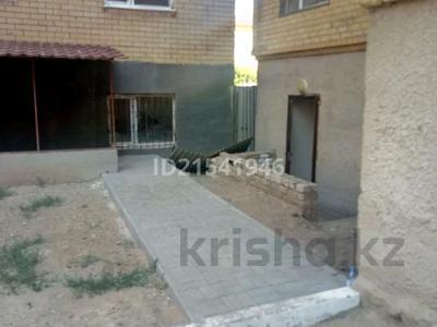 Помещение площадью 45 м², Косшыгугулы 20 за 7.2 млн 〒 в Нур-Султане (Астана), Сарыарка р-н — фото 6