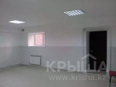 Помещение площадью 45 м², Косшыгугулы 20 за 7.2 млн 〒 в Нур-Султане (Астана), Сарыарка р-н — фото 2