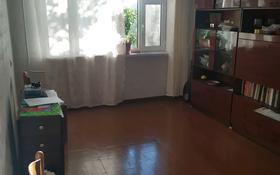 2-комнатная квартира, 42.9 м², 4/5 этаж, Абая — Нурсултан Назарбаева за 10 млн 〒 в Уральске