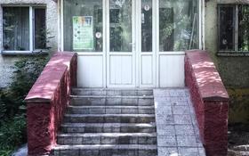 Помещение площадью 53 м², Абылай Хана 41 за 18.5 млн 〒 в Нур-Султане (Астане), Алматы р-н