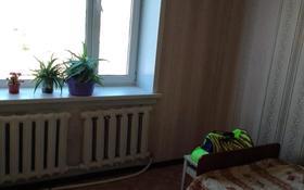комнату в общежитии за 3 млн 〒 в Кокшетау