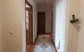 3-комнатная квартира, 86 м², 13/16 этаж, Абылай хана 5/2 за 29 млн 〒 в Нур-Султане (Астана), Алматы р-н