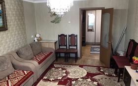 3-комнатная квартира, 62.2 м², 5/5 этаж, Б. Момышулы 64/1 за 16.5 млн 〒 в Темиртау