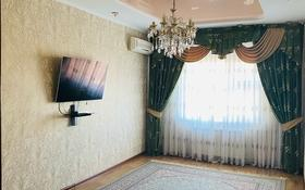 4-комнатная квартира, 90.9 м², 4/5 этаж, 28-й мкр 2 за 24 млн 〒 в Актау, 28-й мкр