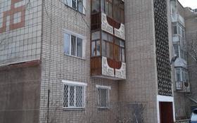 4-комнатная квартира, 107 м², 1/5 этаж, Кенесары 25 за 23.9 млн 〒 в Кокшетау