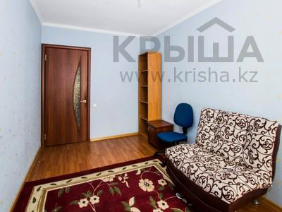 3-комнатная квартира, 60 м², 3/4 этаж, мкр №6, Мкр №6 за 19.9 млн 〒 в Алматы, Ауэзовский р-н — фото 12