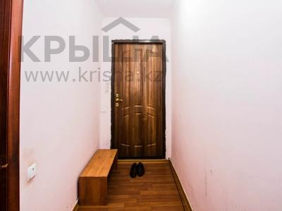 3-комнатная квартира, 60 м², 3/4 этаж, мкр №6, Мкр №6 за 19.9 млн 〒 в Алматы, Ауэзовский р-н — фото 13