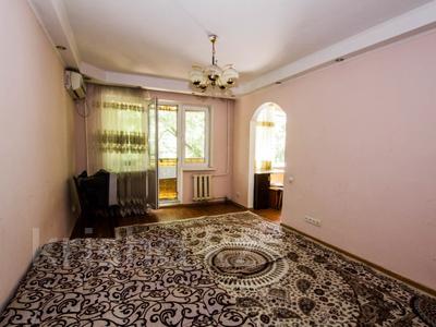 3-комнатная квартира, 60 м², 3/4 этаж, мкр №6, Мкр №6 за 19.9 млн 〒 в Алматы, Ауэзовский р-н — фото 18