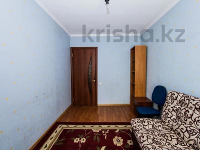 3-комнатная квартира, 60 м², 3/4 этаж, мкр №6, Мкр №6 за 19.9 млн 〒 в Алматы, Ауэзовский р-н — фото 21
