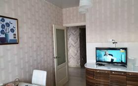 3-комнатная квартира, 86.9 м², 2/5 этаж, Профессиональная 13 за ~ 18 млн 〒 в Щучинске