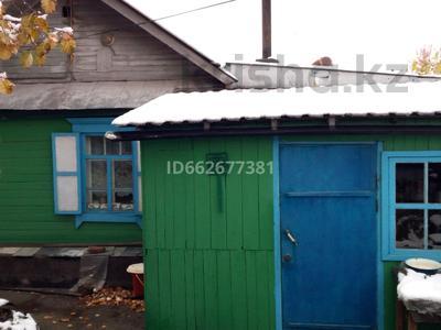 4-комнатный дом, 38 м², 6 сот., Нефтебаза. Пестеля за 4.7 млн 〒 в Усть-Каменогорске